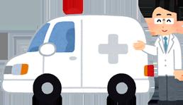 公的機関・医療機関と密接に連携